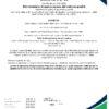 sostel-certificazioni-CE
